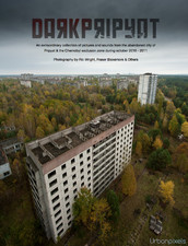 Dark_Pripyat.225x225-75 (1)